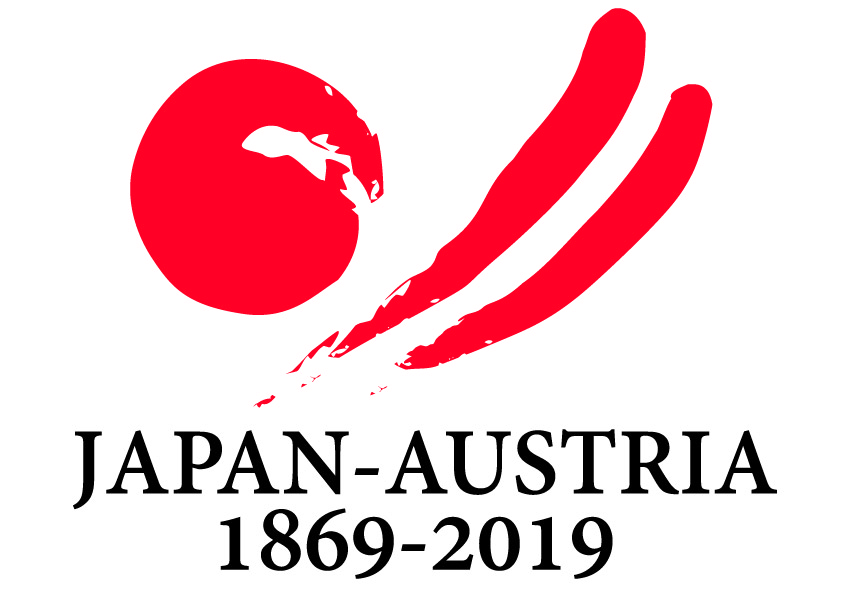 """""""Tanabata- Jubiläumsfest"""" zur 150jährigen Freundschaft Österreich-Japan"""