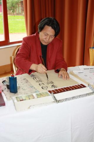 Kalligraphien von Yu Feng